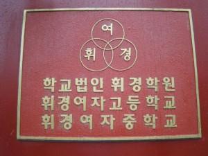 ハングル文字