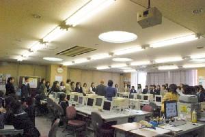 マルチメディア室