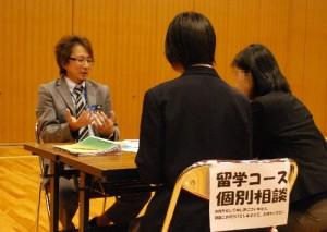 国際交流部長の宍戸先生