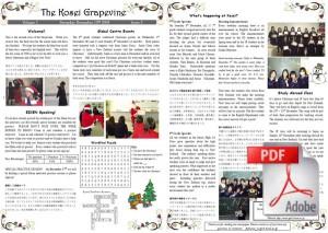 The Kosei Grapevine Vol.2