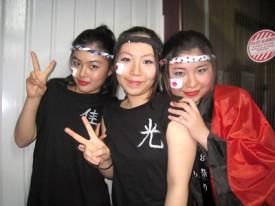 Hamilton Girls