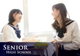 佼成学園女子高等学校
