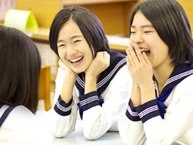 佼成女子中学