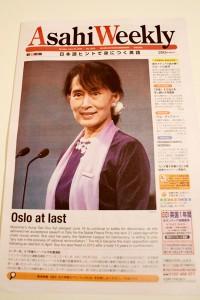 朝日ウィークリー(Asahi Weekly)