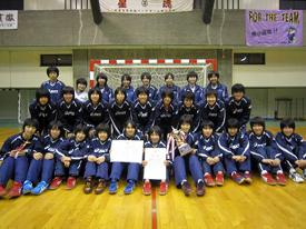東京都高等学校ハンドボール秋季大会