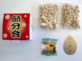 節分の福豆