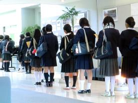 高校「一般入学試験」の願書受付