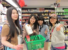 スーパーでのお買い物