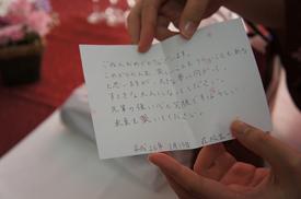 後輩からの手書きメッセージ