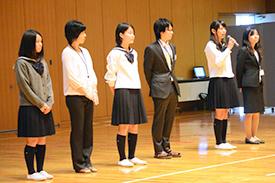 生徒によるパネルディスカッション