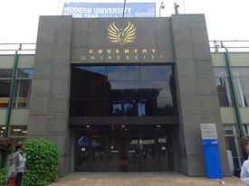 コヴェントリー大学