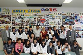 日本スリランカ青少年交流 第1回事前学習会