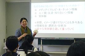 押山先生の特別授業