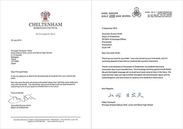 チェルトナム市長からの手紙