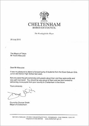 チェルトナム市長からの手紙(都知事)