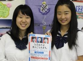 トビタテ!留学JAPAN 日本代表プログラム 高校生コース