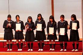 高校表彰式