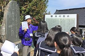 多賀城市観光ボランティアガイド