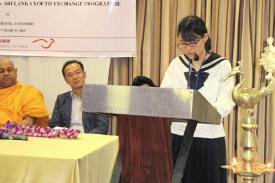 プログラムに参加した感想を英語でスピーチ