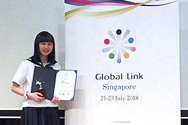 Global Link Singapore 2018
