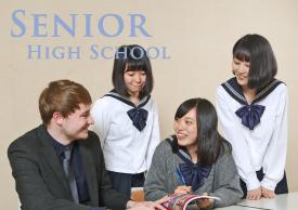 佼成学園高等学校