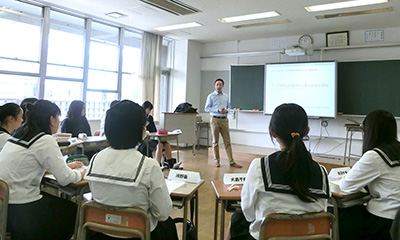 Aoyama Gakuin University,School of Global Studies and Collaboration