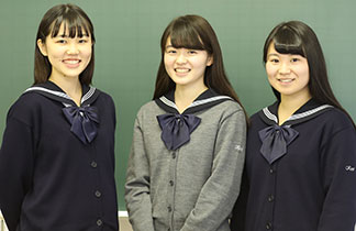 佼成女子3人