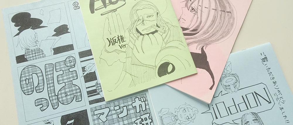 生徒制作のコミック冊子。