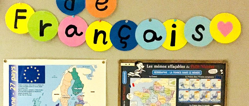 フランスの地図をアレンジして壁を飾って。