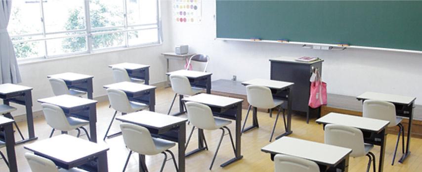 清掃された教室