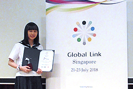Global Link Singapore 2018