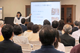 スーパーグローバルハイスクール(SGH)研究発表会