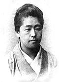 津田梅子さんは、女子英学塾(津田塾大学)を設立